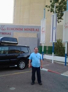 215 Rimonim Mineral Hotel, Tiberias02
