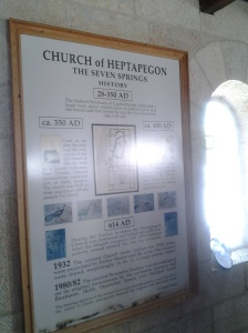 Church of the Multiplication of the Loaves (Church of Heptapegon)