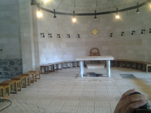 Church of the Multiplication of the Loaves Church