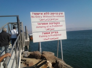 283 boatride sea of galilee