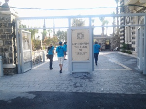 Entrance to Capharnaum, the Town of Jesus