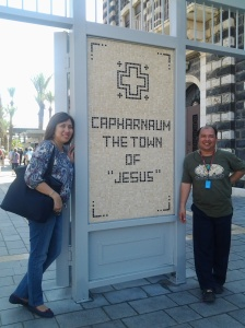 Entrance at Capharnaum - the Town of Jesus
