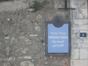 Sign at the Entrance Gate of the Visitation Church, Site where BVM visted her cousin Elizabeth