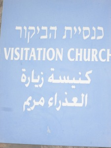Sign at the Entrance Gate of the Visitation Church, Site where BVM visited her cousin Elizabeth