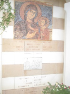 A Portrait Inside the Visitation Church