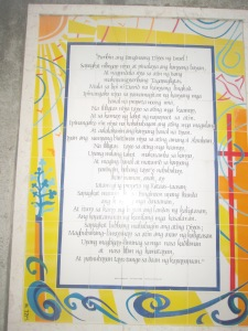 Benedictus in Tagalog-St. John the baptist Church-Ein Karem