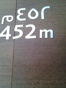 Height of Borj Khalifa in Meter