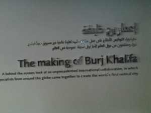 Sign of the making of Borj Khalifa-Dubai