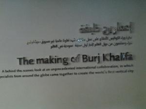 Sign of the making of Borj Khalifa-Dubai