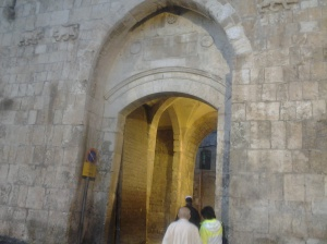St. Stephen's Gate, Old City of Jerusalem