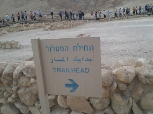 Starting point for qumran park tour