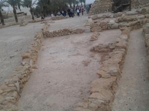 Qumran park