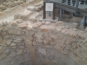 686 Qumran park