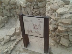 688 Qumran park