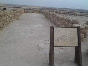 690 Qumran park