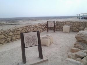 691 Qumran park