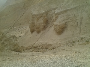 viewed-from-the-qumran-park-trail