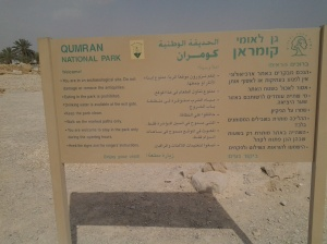 Qumran National Park Sign