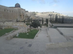 Part of Western (Wailing) Wall