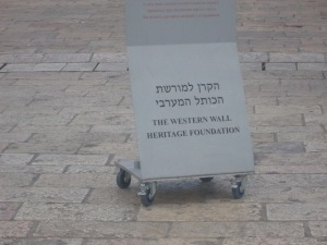 703 Western (Wailing) Wall Sign