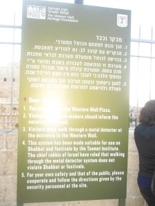 Reminder before entering the Western (Wailing) Wall
