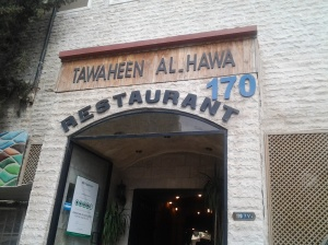 we ate our lunch in this Amman Restaurant  before going to Queen Alia International Airport in Amman Jordan