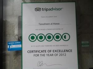 Certificate of Excellence of Tawaheen al hawa Redtaurant Amman Jordan