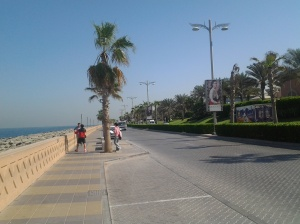 Baywalk Facing the Persian Gulf