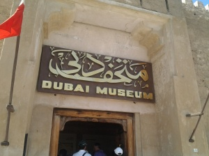 Dubai Museum Entrance