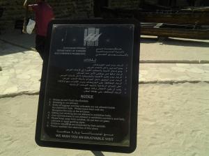 Dubai Museum reminder