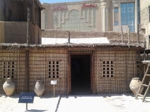 769 dubai museum