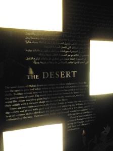 778 dubai museum